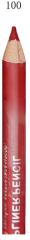 Farres Карандаш с точилкой W207-100 wild raspberry