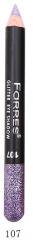 "MB014-107 Карандаш-глиттер для глаз и губ ""Glitter Eye Shadow"" (сиреневый)"