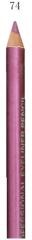 Farres Карандаш с точилкой W207-074 silver mauve