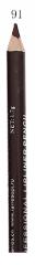 Farres Карандаш с точилкой W207-091 blackberry