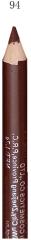 Farres Карандаш с точилкой W207-094 expresso