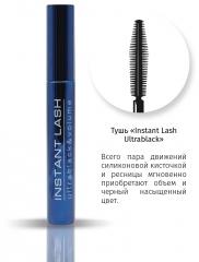 Jean Mishel для ресниц тушь INSTANT LASH ultrablack&volume 10 мл